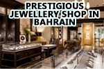Leading Jewellery Shop in Bahrain