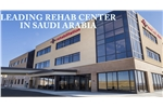 Leading Rehab Center in Saudi Arabia
