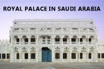 Royal Palace in Saudi Arabia